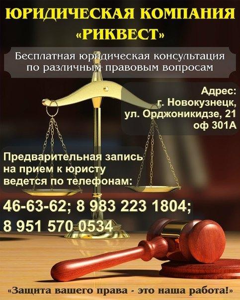 Юрист Артём